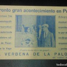 Cine: LA VERBENA DE LA PALOMA PROGRAMA DE CINE PRICE MADRID. Lote 128466519