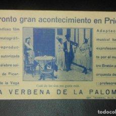 Cine: LA VERBENA DE LA PALOMA PROGRAMA DE CINE PRICE MADRID. Lote 128466611