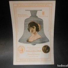Cine: MALVALOCA PROGRAMA DE CINE DE LOS HERMANOS QUINTERO. Lote 128466855