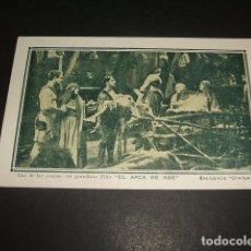 Cine: EL ARCA DE NOE PROGRAMA DE MANO CINE MUDO 1930 FEDERACION OBRERA MOLINS DE REI BARCELONA. Lote 128468347