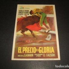 Cine: EL PRECIO DE LA GLORIA PROGRAMA DE MANO . Lote 128473023