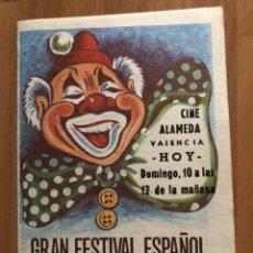 Cine: PROGRAMA DE TEATRO Y CINE CÓMICO PARA NIÑOS.ADAMU.CINE ALAMEDA VALENCIA.STAN LAUREL OLIVER HARDY. Lote 128612260