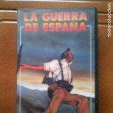 Cine: PELICULA DOCUMENTAL LA GUERRA DE ESPAÑA EN VIDEO. Lote 128838303