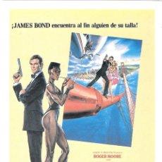 Cine: PROGRAMA DE MANO MODERNO NO ORIGINAL (JAMES BOND PANORAMA PARA MATAR). Lote 128916323