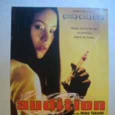 Cine: CARTEL DE AUDITION (TAKASHI MIIKE, 1999). 30 CM.. Lote 129158139