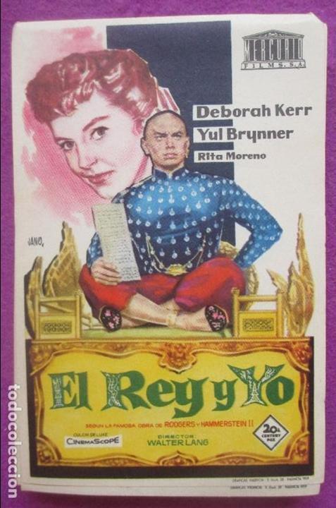LOTE 100 PROGRAMAS DE MANO, PROGRAMA CINE, EL REY Y YO, IGUALES, L7 (Cine - Folletos de Mano - Suspense)