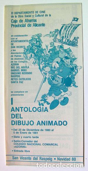 PROGRAMA CINE ANTOLOGIA DIBUJO ANIMADO SAN VICENTE DEL RASPEIG NAVIDAD 1980 CAJA AHORROS ALICANTE (Cine - Folletos de Mano - Infantil)