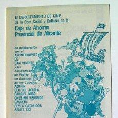 Cine: PROGRAMA CINE ANTOLOGIA DIBUJO ANIMADO SAN VICENTE DEL RASPEIG NAVIDAD 1980 CAJA AHORROS ALICANTE. Lote 130612962