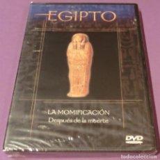 Cine: DVD EGIPTO - LA MOMIFICACIÓN. DESPUÉS DE LA MUERTE [PRECINTADO]. Lote 130777944
