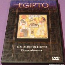 Flyers Publicitaires de films Anciens: DVD EGIPTO - LOS DIOSES DE EGIPTO. DIOSES Y DEMONIOS. Lote 130779056