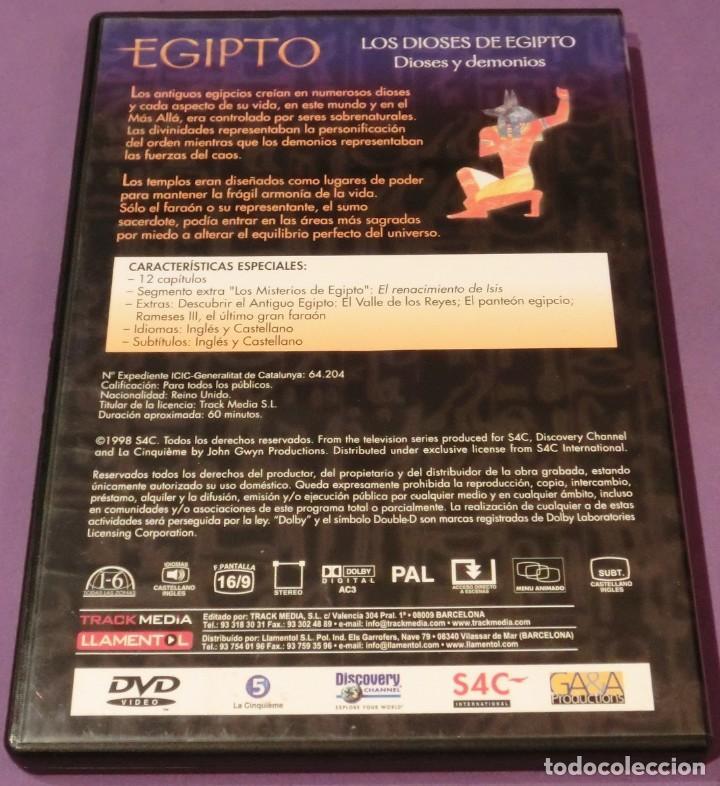 Cine: DVD EGIPTO - LOS DIOSES DE EGIPTO. DIOSES Y DEMONIOS - Foto 2 - 130779056