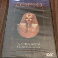 Cine: DVD EGIPTO - EL IMPERIO NUEVO. LA EDAD DE ORO EGIPCIA [PRECINTADO]. Lote 130784012