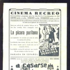 Cine: PROGRAMA DE CINE LOCAL: LA PICARA PURITANA (I.DUNNE, G.GRANT) - A CASARSE TOCAN. Lote 132367546