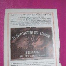 Cine: EL FANTASMA DE LOUVRE HENRI DESFONTAINES PROGRAMA DE CINE 1928 GRANDE. Lote 132430878