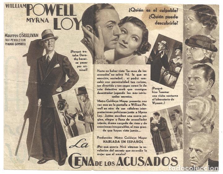 Cine: PTEB 006 LA CENA DE LOS ACUSADOS PROGRAMA DOBLE MGM WILLIAM POWELL MYRNA LOY MAUREEN OSULLIVAN - Foto 2 - 132581514