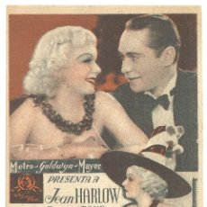 Cine: PTEB 009 BUSCO UN MILLONARIO PROGRAMA TARJETA MGM JEAN HARLOW FRANCHOT TONE LIONEL BARRYMORE. Lote 132643598