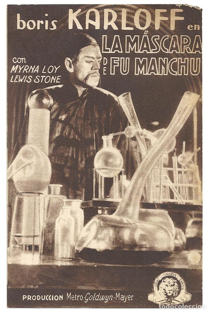 PTEB 009 LA MASCARA DE FU MANCHU PROGRAMA TARJETA MGM BORIS KARLOFF MYRNA LOY LEWIS STONE (Cine - Folletos de Mano - Terror)