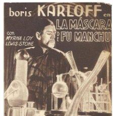 Cine: PTEB 009 LA MASCARA DE FU MANCHU PROGRAMA TARJETA MGM BORIS KARLOFF MYRNA LOY LEWIS STONE. Lote 132650018