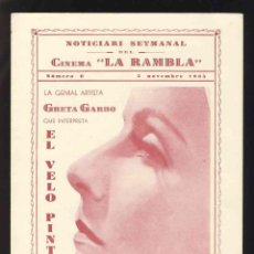 Cine: PROGRAMA DE CINE LOCAL DOBLE: EL VELO PINTADO (G.GARBO) - 600.000 FRANCOS AL MES. 1935. Lote 132704718
