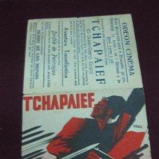 Cine: PROGRAMA DE CINE. TCHAPAIEF. EL GUERRILLERO ROJO. ILUST. RENAU. ODEON CINEMA 1936. Lote 132720790