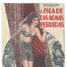 Cine: PTEB 018 LA ISLA DE LAS ALMAS PERDIDAS PROGRAMA DOBLE UNIVERSAL BELA LUGOSI CHARLES LAUGHTON. Lote 133010378