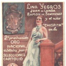 Cine: PTCC 018 EL SECRETO DE ANA MARIA PROGRAMA DOBLE CAPITOLIO CINE ESPAÑOL LINA YEGROS JUAN DE LANDA. Lote 133228502