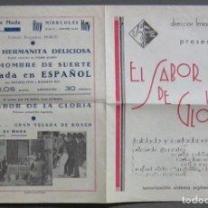 Cine: PTCC 018 EL SABOR DE LA GLORIA PROGRAMA DOBLE UCE CINE ESPAÑOL ANGELILLO CELIA ESCUDERO TOROS. Lote 133235806