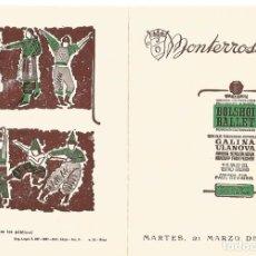 Cine: BOLSHOI BALLET GALINA ULANOVA PROGRAMA LOCAL FOLLETO DOBLE 1967 CINE MONTERROSA REUS MBE. Lote 133412270