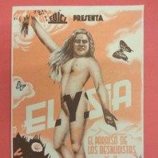 Cine: ELYSIA. EL PARAÍSO DE LOS NUDISTAS. PROGRAMA DE MANO. ORIGINAL MAYO 1936.. Lote 133545242