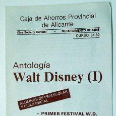 Cine: CINE ANTOLOGÍA WALT DISNEY 1981-82 ALICANTE, PEDREGUER, ELCHE, JAVEA, SAN JUAN, DENIA, ASPE. . Lote 133854150