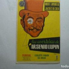 Cine: PROGRAMA LAS AVENTURAS DE ARSENIO LUPIN -ROBERT LAMOUREUX - PUBLICIDAD. Lote 134063102