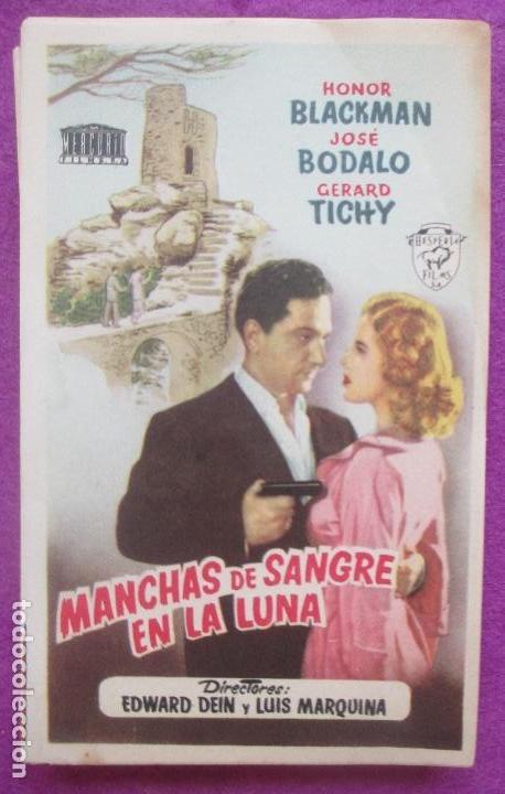 LOTE 90 PROGRAMAS DE MANO, PROGRAMA CINE, MANCHAS DE SANGRE EN LA LUNA, IGUALES, L17 (Cine - Folletos de Mano - Comedia)
