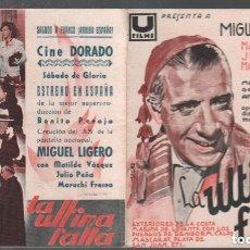 Cine: LA ULTIMA FALLA - PROGRAMA DOBLE DE U FILMS CON PUBLICIDAD RF-1653. Lote 134351862