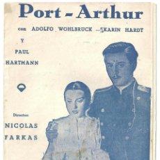 Cine: PTEB 020 PORT ARTHUR PROGRAMA DOBLE HISPANIA TOBIS ANTON WALBROOK KARIN HARDT. Lote 135030846
