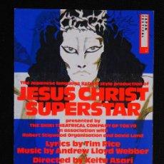 Cine: FOLLETO - FLYER OBRA JESUS CHRIST SUPERSTAR LONDRES 1990 - DOMINION THEATRE JESUCRISTO SUPERSTAR. Lote 135334526