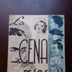 Cine: LA CENA DE LOS ACUSADOS 1934 FOLLETO ORIGINAL. Lote 135724587