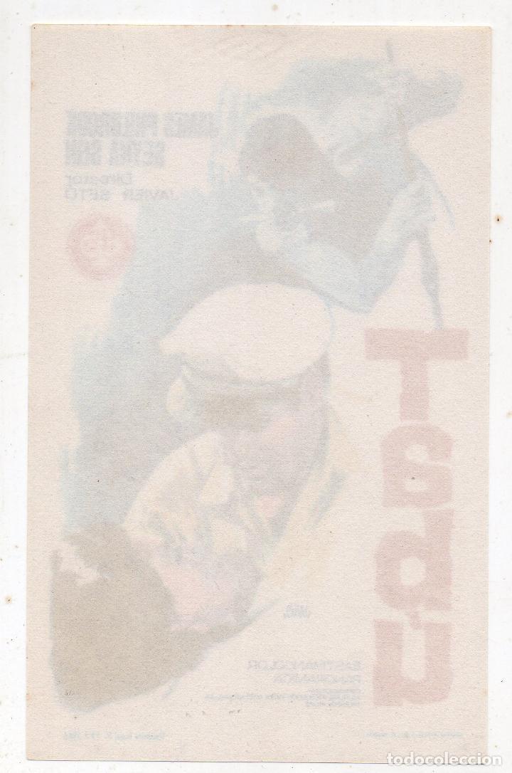 Cine: Tabú. James Philbrook, Seyna Sein... Año 1966. - Foto 2 - 136136910