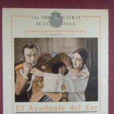 Cine: CINE. EL AYUDANTE DEL ZAR.TEATRO KURSAAL DE ELCHE. AÑOS 20.RARO.. Lote 136150706
