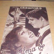 Cine: ALMA DE BAILARINA MGM JEAN CRAWFORD CLARC GABLE CINEMA VIÑES LLEIDA 1936. Lote 136346074