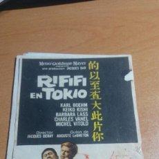 Cine: PROGRAMA DE CINE CON PUBLICIDAD RIFIFI EN TOKIO. Lote 136475049