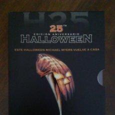 Flyers Publicitaires de films Anciens: DVD HALLOWEEN. EDICIÓN 25 ANIVERSARIO. 2 DVDS. SIN USO.. Lote 136489774