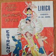 Cine: HOLLYWOOD REVUE (CON PUBLICIDAD). Lote 136766038