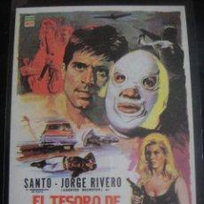 Cine: EL TESORO DE MOCTEZUMA - SIN PUBLICIDAD . Lote 137197258