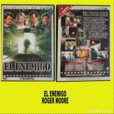 Cine: EL ENEMIGO CON ROGER MOORE. Lote 137205326