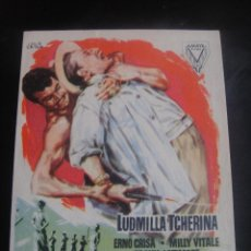 Cinema - la hija de mata hari - cines bohemio y galileo , barcelona - 137273962