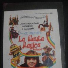 Cinema - la flauta magica - sin publicidad - 137813834