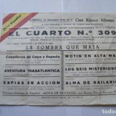 Cine: RARO LOCAL EL CUARTO Nº 309 1936 PATRIOTICO GUERRA CIVIL S135. Lote 138093958