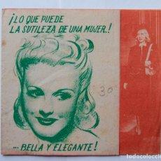 Cine: ARDID FEMENINO GINGER ROGERS DOBLE CON CINE N11. Lote 138103694
