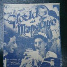 Cine: GLORIA DEL MONCAYO RARO CON FECHA DE INAGURACIÓN HOY JUEVES 26 JUNIO DE 1941. Lote 138688134