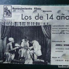 Cine: LOS DE 14 AÑOS AÑOS 30 CON JARMILA BERANKOVA RENACIMIENTO DIPTICO MUY BIEN CONSERVADO VER FOTOS . Lote 138818014